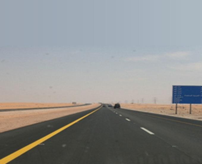 Dukhan-Road