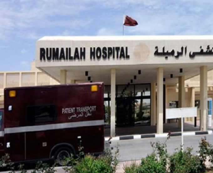 Rumailah-Hospital